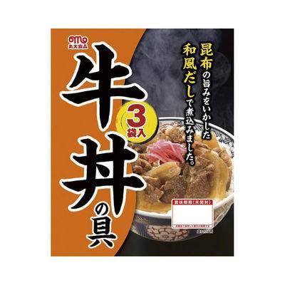 丸大食品  【送料無料】 4902715041926 牛丼の具 ...