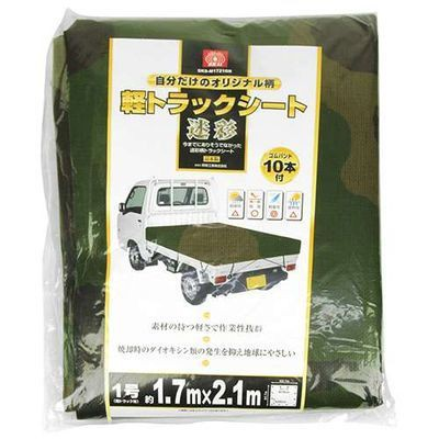 SK11  【送料無料】 4977292281430 軽トラッ...