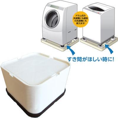 日晴金属  【送料無料】 LC-KD65 洗濯機と防水パ...
