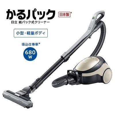 日立  【送料無料】 CV-PC30-N 680W  紙パック掃...