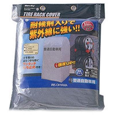 アイリスオーヤマ  【送料無料】 4905009368075 ...