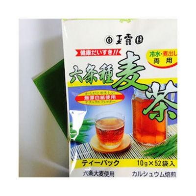 鈴木園  【送料無料】 SZK-890149 玉露園の麦茶 ...