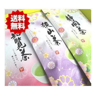 鈴木園  【送料無料】 SZK-SANDAI-SANCH-2980 【...