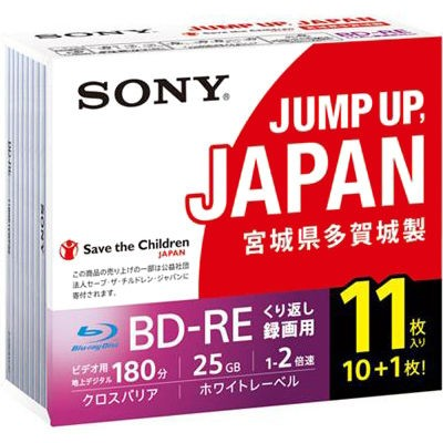 ソニー  【送料無料】 11BNE1VSPS2 USB2.0 2倍速...