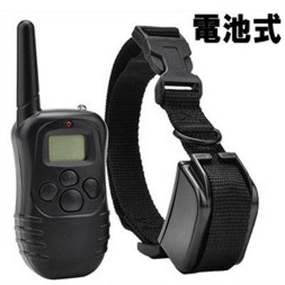 ITPROTECH  【送料無料】 YT-TRC01 乾電池式 無...