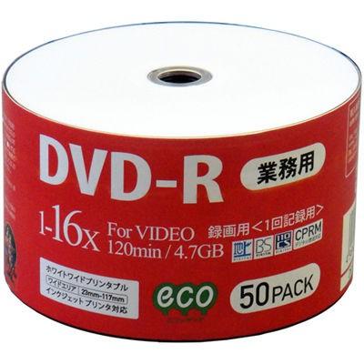 磁気研究所  【送料無料】 DR12JCP50_BULK 業務用...