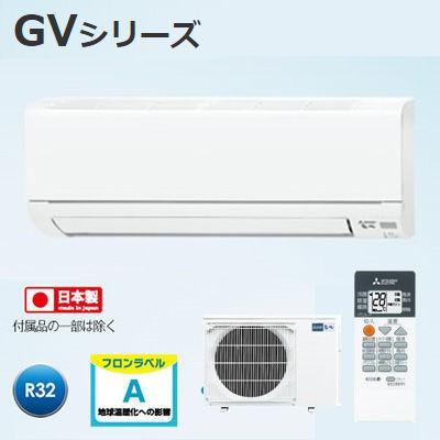 三菱電機  【送料無料】 MSZ-GV3617-W 基本性能に...