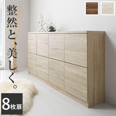 ナカムラ  【送料無料】 i-3500740wl スクエア扉...