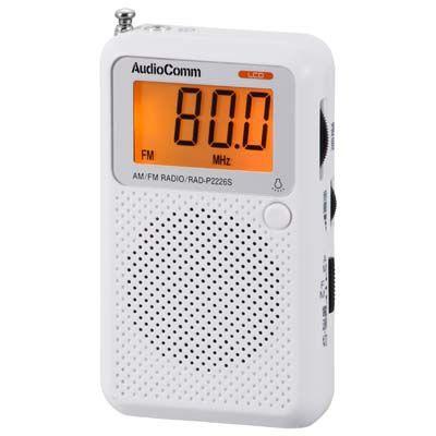 オーム電機  【送料無料】 RAD-P2226S-W AudioCom...
