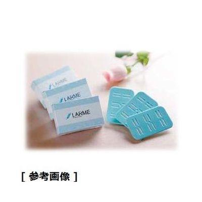 【送料無料】 EHU0102 おしぼりタオル用温冷蔵庫...