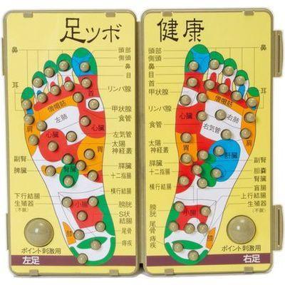 【送料無料】 VAS0201 足つぼ健康ボード(茶殻入り...