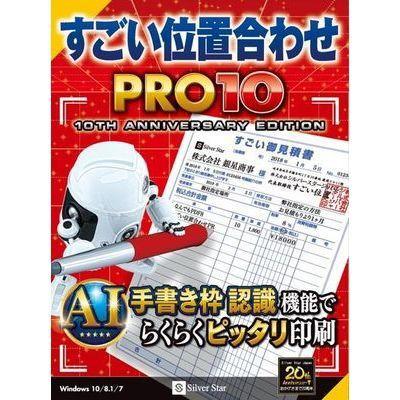 シルバースタージャパン  【送料無料】 SSSIP-W10...