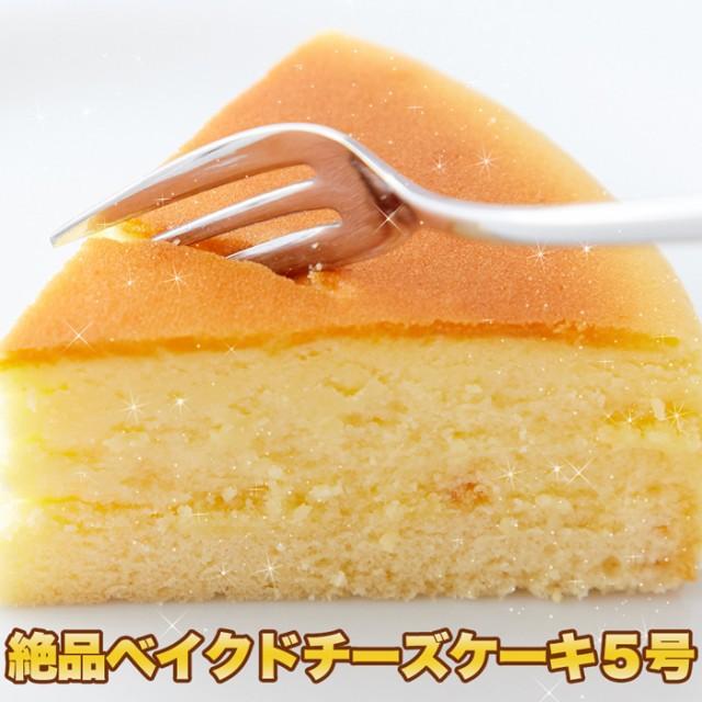 天然生活  【送料無料】 SM00010090 絶品ベイクド...