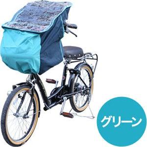マイパラス  【送料無料】 IK-007 自転車チャイル...