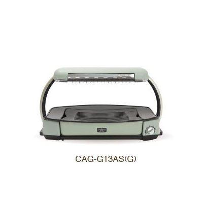 アラジン  【送料無料】 CAG-G13AS-G グラファイ...