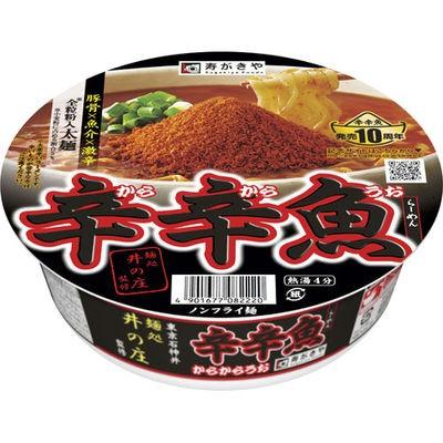 寿がきや食品  【送料無料】 E528126H 麺処井の庄...