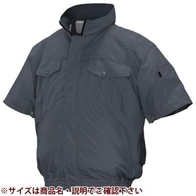 空調服 【送料無料】 ND111C69S4 タチエリチタン肩当有NSP半袖空調服(服のみ・チャコール2L) 【新品・税込】