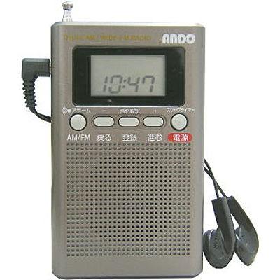 ANDO  【送料無料】 R16-718D ビシッと選局ラジオ...