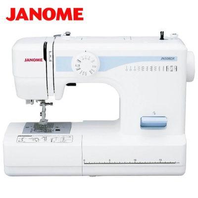ジャノメ  【送料無料】 JN508DX 電動ミシン 「両...