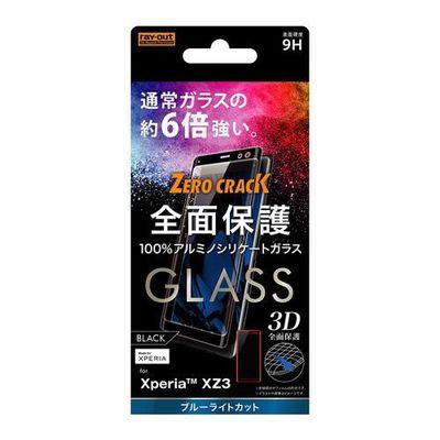 レイ・アウト  【送料無料】 RT-RXZ3RFG/MB Xperi...