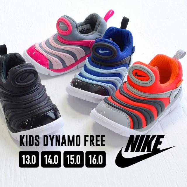 9edcc6a476b4e スニーカー キッズ シューズ 子ども こども 子供用 子供靴 女の子 男の子 靴 運動靴 スリッポン 紐