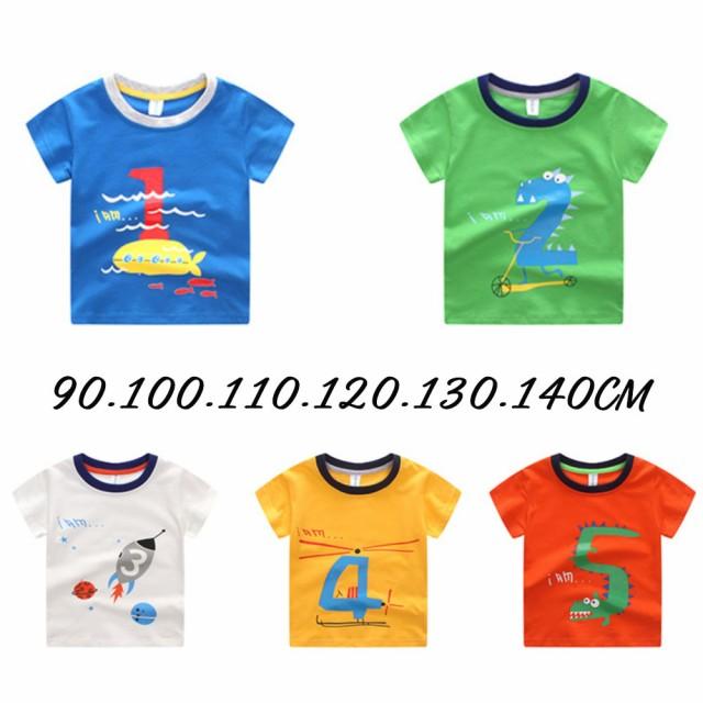 79e50b7f79460  ゲリラSALE 半袖 Tシャツ プリントTシャツ カットソー トップス 夏 子供服 男の子