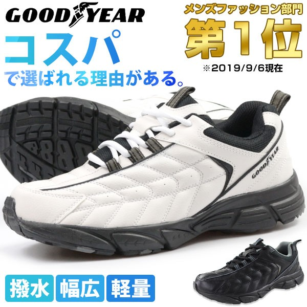 【送料無料】スニーカー メンズ 24.5-28.0cm ローカット 靴 男性用 グッドイヤー GOODYEAR GY-8082