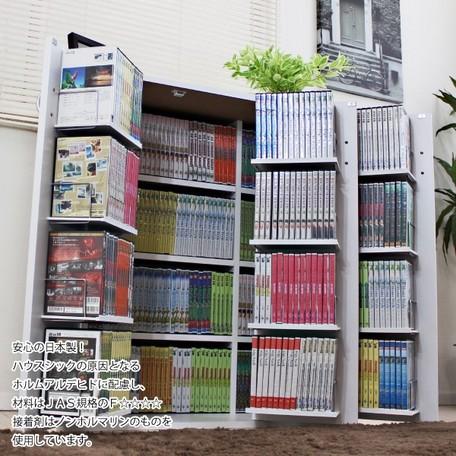 【本棚 日本製!DVDラック最大400収納 本棚ストッカー収納庫】