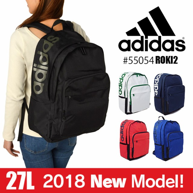 25e0b23e6ceb アディダス リュックサック 27L adidas ロキ2 1-55054 大容量 通学 リュック スクールバッグ