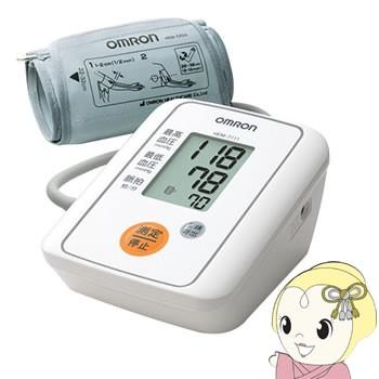 【在庫あり】HEM-7111 オムロン 上腕式デジタル自動血圧計【医療機器】