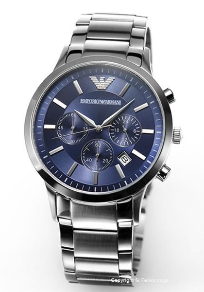 699b704b5c エンポリオアルマーニ 時計 メンズ EMPORIO ARMANI 腕時計 クラシック コレクション クロノグラフ ブルー AR2448