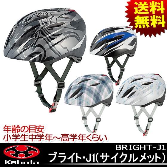 jリーグ 自転車