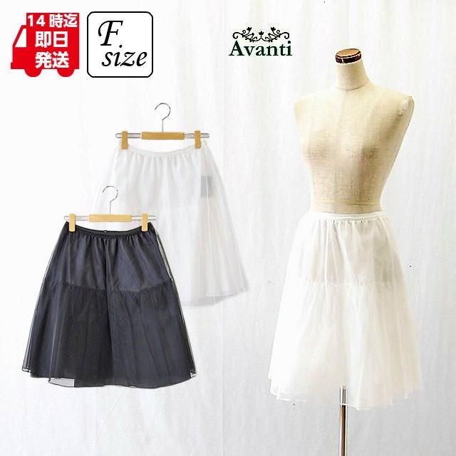 bce4a8537b3e0 パニエ008 55cm丈 スカート ドレスのインナーパニエ チュールの3枚重ね ...