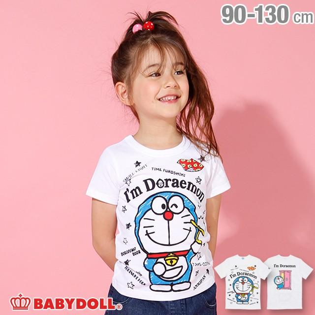 894602c4e824e NEW 親子お揃い ドラえもん キャラクター Tシャツ 2285K ベビードール BABYDOLL ベビーサイズ キッズ