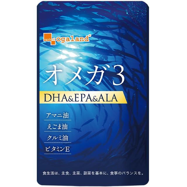 オメガ3-DHA&EPA&α-リノレン酸サプリ(約3ヶ月分) サプリ EPA オメガ えごま油 DHA 魚 リノレン酸 サバ _JH _3K