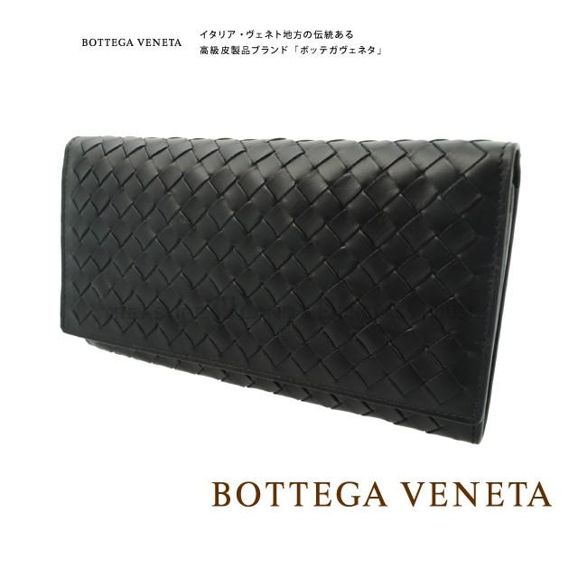timeless design 934bf 9c912 BOTTEGA VENETA ボッテガヴェネタ 長財布 156819 V 4651 1000 ブラック ブランド 財布 オシャレ ファッション  小物|au Wowma!(ワウマ)