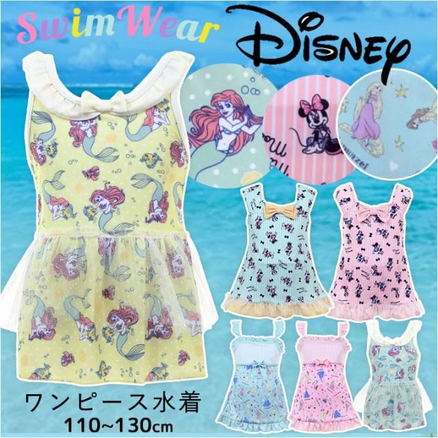 d196d5846814e ディズニー Disney キッズ 水着 女の子 キッズ ワンピース 水着 子供 ( 水着 女児 ワンピース おしゃれ )
