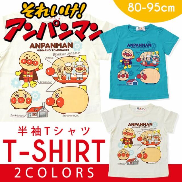 2eebe42e3365f アンパンマン 半袖Tシャツ (半袖 Tシャツ 半袖 おしゃれ ベビー 半袖シャツ 子供服
