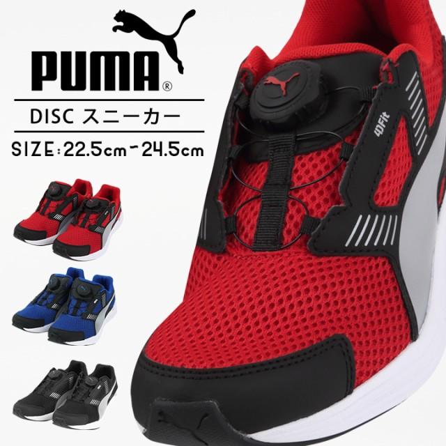 ceb436301f58d プーマ PUMA スニーカー キッズ シューズ 運動靴 靴 子供 男の子 女の子 190803 ドライバー ディスクJr