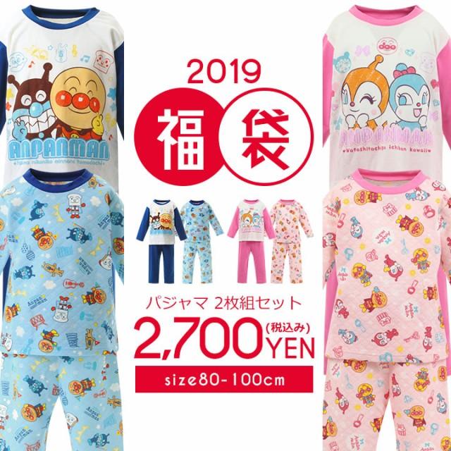 f91e363b34795 2019年 中身が見える アンパンマン 福袋 パジャマ 2枚組セット 福袋 キッズ ベビー 2