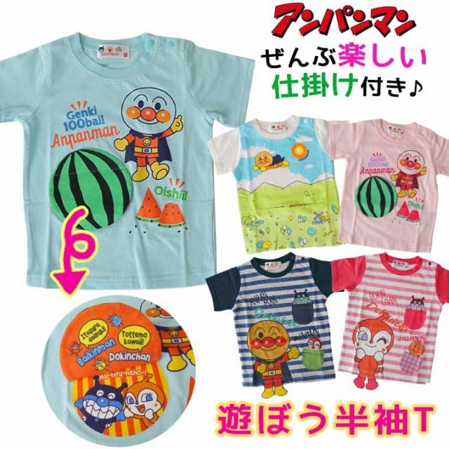 c2e385460951e アンパンマン 半袖 Tシャツ ベビー 80cm 90cm 95cm 100cm キッズ 半袖 おしゃれ 赤ちゃん 半袖シャツ