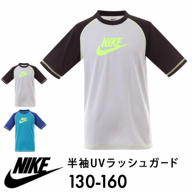 8e2d9cc4971ae ナイキ NIKE ラッシュガード 子供 男の子 半袖 Tシャツ 水着 UV 紫外線 カット 対策 130