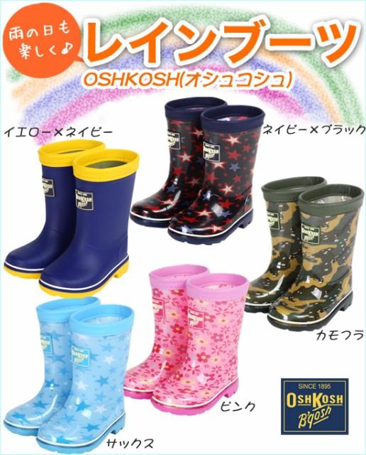 0780602ee0474 ◇OSHKOSH(オシュコシュ) 子供用レインブーツ 長靴 キッズ・ジュニア(男の子
