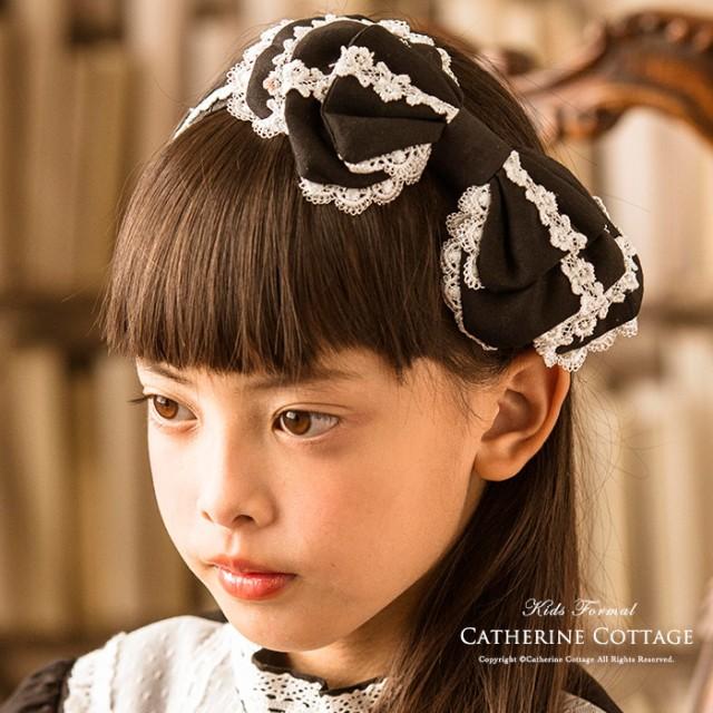 188e7dc0cf5d8 ヘアアクセサリー フォーマル キッズ 女の子 黒 結婚式 発表会 パーティー 衣装 ドレス用 子供 アクセサリー