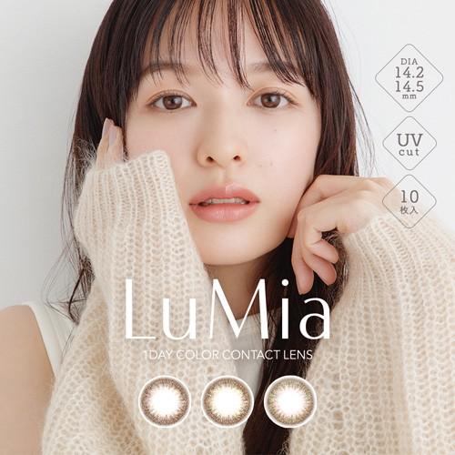 【ゆうメール送料無料】【ポイント10倍】LuMia(10...