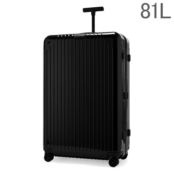 [あす着] リモワ RIMOWA エッセンシャル ライト 823736 チェックイン L 81L 4輪 スーツケース Esse
