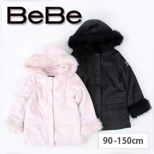 【C-2】11/30再値下げ 50%OFF 【BeBe/ベベ】 ビーバー ファー 付き 中綿 コート 女の子 / BeBe べべ 子供服 -beo
