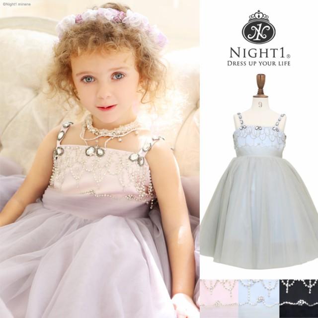 978f9084e6473 キッズドレス 子供 ドレス キッズ ビジュー 子ども 服 ドレス パーティードレス パーティドレス こども プリンセス お