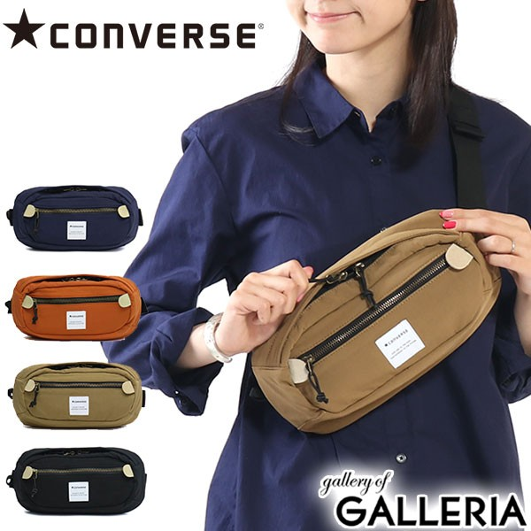 46dc979a8f81 コンバース ウエストバッグ CONVERSE NSP Waist Pouch ボディバッグ 斜めがけ 小さめ 軽量 斜めがけバッグ