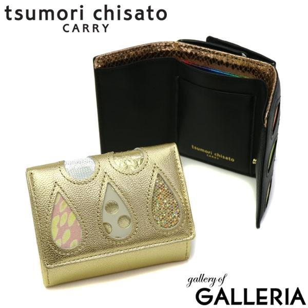 94e0c442e724 P10倍+レビューで5倍】ツモリチサト 財布 tsumori chisato CARRY 三つ折り ...
